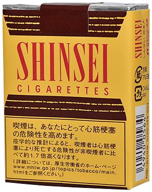 http://www.tabako-sakuranbo.co.jp/img/tabakogoods/l-1036.jpg