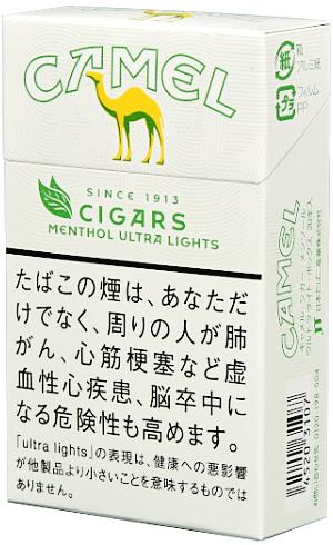 値段 キャメル メンソール JT、「キャメル」ブランドからリトルシガー3銘柄を各360円で発売