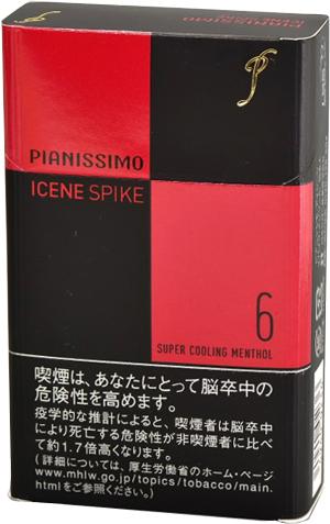 「ピアニッシモ・アイシーン・スパイク・メンソール」の画像検索結果
