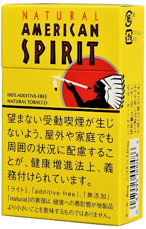 ちょっと紙巻タバコを・・・2 ~ アーク ...