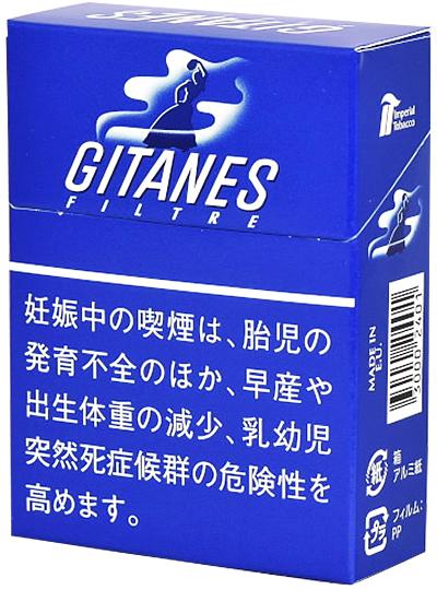紙巻 外国たばこ / たばこ ...