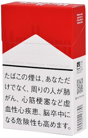 http://www.tabako-sakuranbo.co.jp/img/tabakogoods/l-2921.jpg