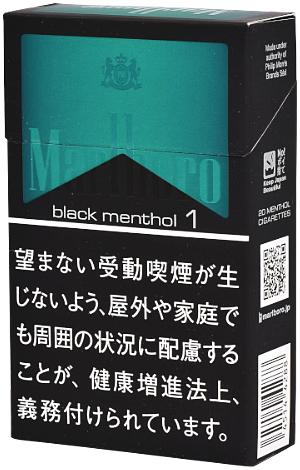 マールボロ・ブラックメンソール・1・ボックス